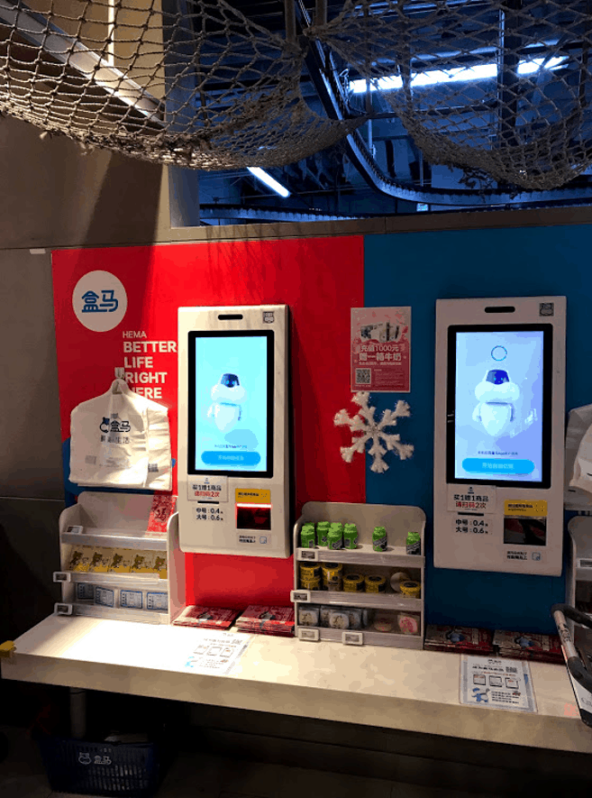 Freshippo stores have self-checkout kiosks that are fully integrated with the mobile app.